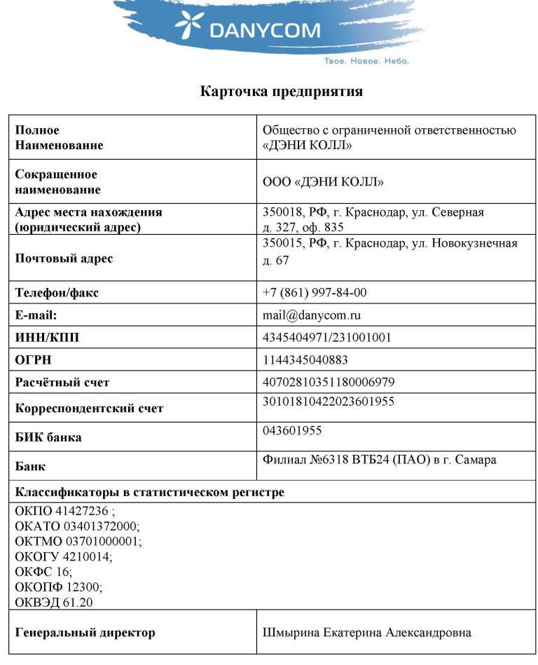 http://tele2life.ru/forumweb/download/file.php?id=1293