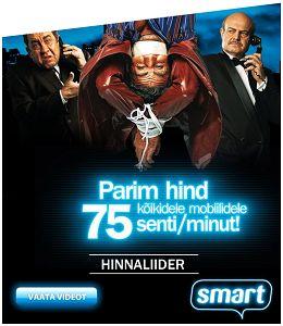 Рекламный баннер TELE2 на сайте tele2.ee