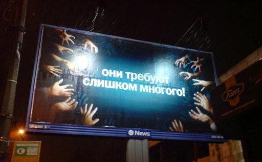Мафиози TELE2 против милиции. Они забирают последнее