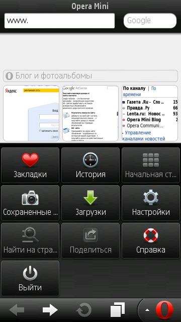 теле2 опера мини ру:
