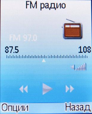 Меню Philips X130 - FM-приёмник