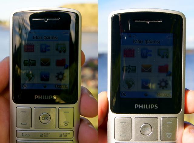 Фото Philips X130 - дисплей телефона в солнечную погоду