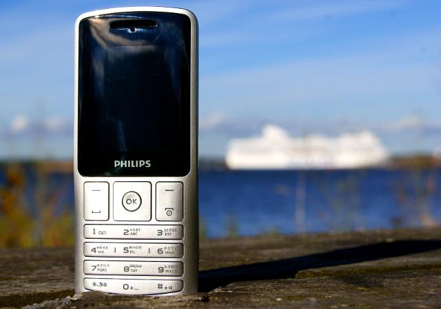 Обзор Philips X130
