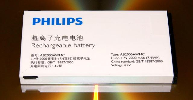 Фото Philips X130 - аккумулятор