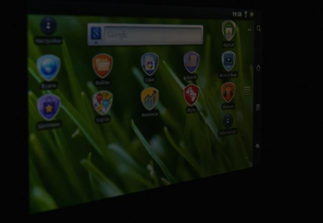 Prestigio MultiPad PMP7070C - углы обзора
