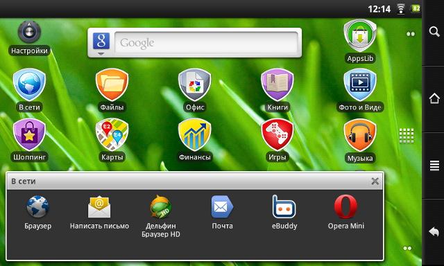 Prestigio MultiPad PMP7070- - скриншот интерфейса