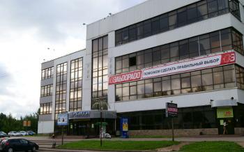 Офис Теле2 Череповец - ТЦ Интерсити