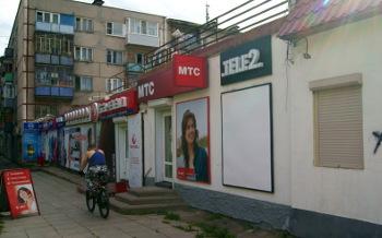 Офис Теле2 Череповец - ТЦ Вега