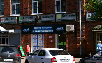 Офис Теле2 Череповец