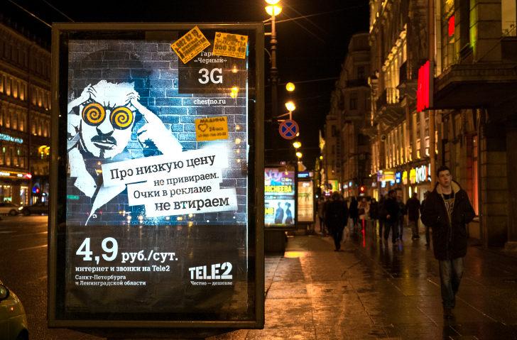Рекламный лайтбокс на Невском проспекте