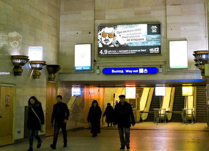 Рекламный плакат на станции метро Спортивная