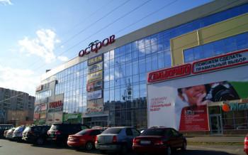 Офис Теле2 Вологда в ТЦ Остров