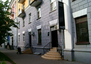 Салон Теле2 в центре Великого Новгорода