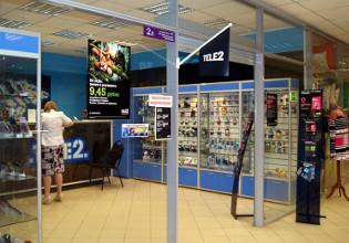 Салон Теле2 в центре Великого Новгорода - ТЦ Барк