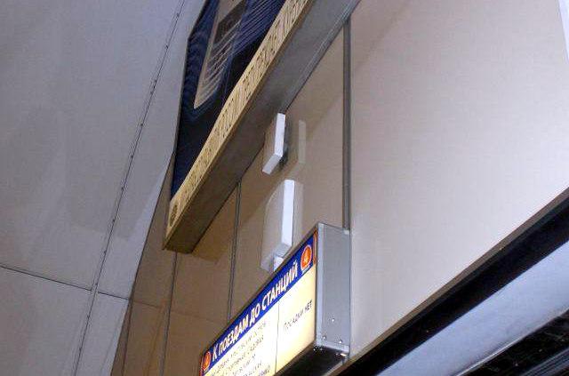 Антенны TELE2 на станции «Комендантский проспект»