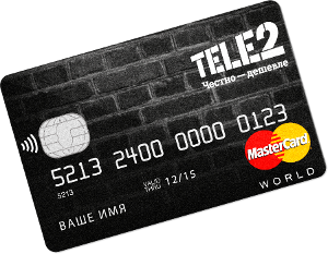 Кредитная карта Теле2