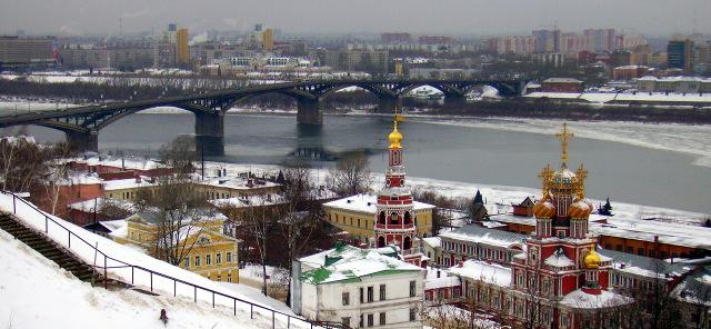 Вид на Нижний Новгород