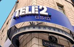 Tele2 развивает розничную сеть
