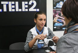 Промоутер TELE2