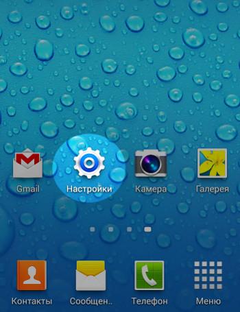 Google Android — как узнать версию Андроид?