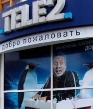 Tele2 Мороз